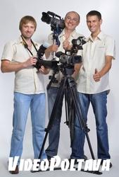 Видеосъёмка в Полтаве.