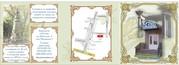 Гостиница «Явир» предлагает  номера улучшенной планировки.