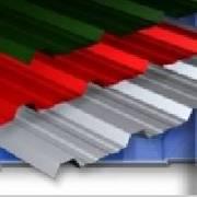 профнастил С10-Н75,  Металлочерепица. по цене производителя