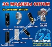опт и розница 3G модемов