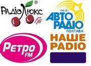 Реклама на радио в Полтаве