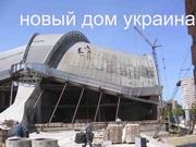 пеностекло Полтава пеностекло Донецк пеностекло Харьков