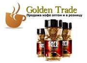 Бразильский кофе  Cacique CAFE PELE  оптом и в розницу