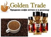 Кофе на развес оптом и в розницу