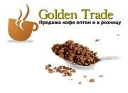 Сублимированный кофе высшего сорта Cacique CAFE PELE
