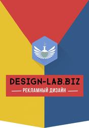 Дизайн визиток,  флаеров,  листовок,  афиш и др.