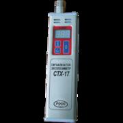 Cигнализаторы-эксплозиметры термохимические РОСС СТХ-17