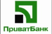 Услуги от Приват Банка