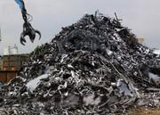 Покупаем чёрный и цветной металлолом в Полтаве и области ДОРОГО
