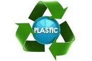 Куплю полистирол,  полиэтилен,  полипропилен,  АБС-пластик