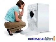 Куплю холодильник,  стиралную машину, газовую плиту.Дорого!