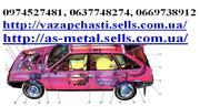 2110-5325210Панель 2110 приборов (каркас) 2114-5325012Панель 2114 пр
