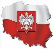 Польша: открытие бизнеса и получение ВНЖ
