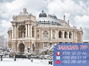Одесса на Новый Год 2016 из Полтавы