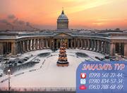 Санкт-Петербург на Новый Год 2016 из Полтавы