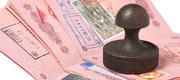 Иммиграционные услуги:визы шенген.