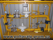 Газорегулирующее оборудование,  котельное оборудование от производителя