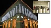 Монтаж фасадного освещения