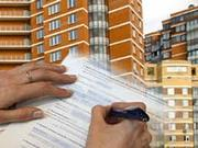 Приватизация квартиры (комнаты  жилья) Полтава