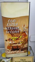 Оливкова олія 5л Італія