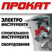 Отбойный молоток,  перфоратор,  генератор,  болгарка и др. Аренда,  прокат