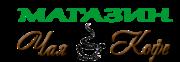 Настоящий цейлонский чай,  кофе из Европы