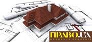 Виготовлення технічного паспорту Технічний паспорт Полтава