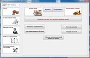ITKafe - программа учета кафе/ресторана