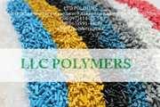 Вторичное полимерное сырье от производителя