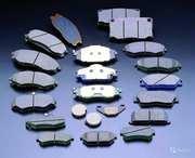 Тормозные колодки для всех моделей иномарок