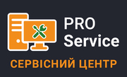Pro-Service Ремонт компьютера,  ноутбука,  заправка картриджей