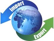 Таможенный (митний) брокер,  импорт,  экспорт,  растаможка,  оформление