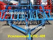 Культиватор КПС-4 УМАНЬФЕРММАШ-оригинал усиленный.