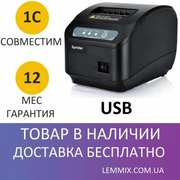 Качественный принтер чеков с автообрезкой XP-Q200II 80mm USB (год гара