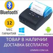 Мобильный принтер чеков Jepod JP-5805LYA Bluetooth (Супер акция)