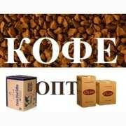 Недорого Бразильский кофе (растворимый,  сублимированный)