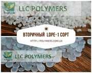 Вторичная гранула ПВД/LDPE,  1 сорт
