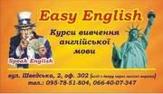 Курсы английского в Полтаве