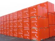 AEROC газоблок ХСМ (газобетон), кирпич, глина, клей, стеновые материалы