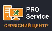 Ремонт ноутбуков,  телефонов,  телевизоров. Pro-Service -Сервисный центр