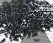 Вторичный гранулированный ПОЛИСТИРОЛ черного цвета.