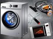 Ремонт стиральной машины любой модификации