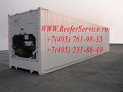 Аренда,  продажа,  перевозка рефрижераторных контейнеров